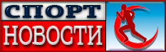 sport-records.ru